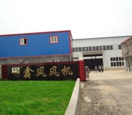 """""""鑫风""""商标"""